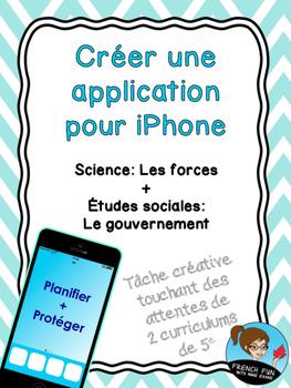 Science: Les forces: Créer une application pour iPhone