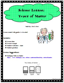Science Lesson: Three Types of Matter
