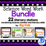 Science Literacy Stations Bundle: combining Science & Literacy for Big Kids