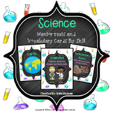 Science Mentor Texts and Vocabulary Cards by Skill