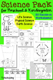 Science Pack for Preschool & Kindergarten