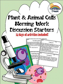 Science Plant and Animal Cells Morning Work Activities Writing Prompts