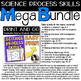 Science Process Skills Teaching Bundle 4 PRODUCTS IN 1!