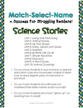 Science-READING INTERVENTION:Match-Select-Name (Down Syndrome, autism and more)