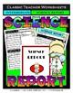 Science Report Bundle - Set 1 - Generic Science Reports