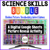 Science Skills Bundle   Google Sheets Picture Reveal Games