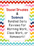 Science & Social Studies Daily Reviews Bundle