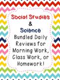 Science & Social Studies Daily Reviews Bundle