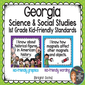 Science & Social Studies Standard Posters for Georgia 1st Grade {bright dots}