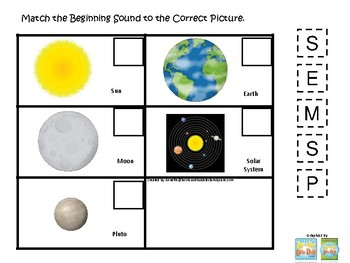Science Solar System Planet Sounds # 2 preschool homeschool game.  Daycare.