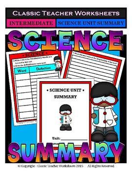 Science Unit Summary Bundle - Set 1 - Generic Science Unit Summary Templates