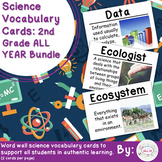 Science Vocabulary Cards: 2nd Grade ALL YEAR Bundle (Large)