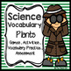 Science Vocabulary: Plants