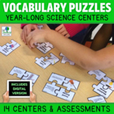 Science Vocabulary Puzzles BUNDLE | Science STAAR Review Activities