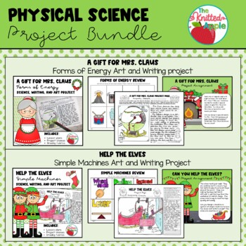 Physical Science Project Bundle{Christmas Theme}