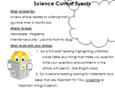 Science current events assignment directions and rubric