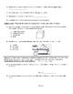 Scientific Method & Density Test (middle school science)