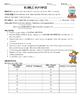 Scientific Method Introduction Inquiry Experiment: Bubble Gum Mass