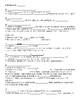 Scientific Method/Lab Report Notes