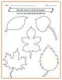 Scissor Cutting Fall Leaves Worksheet