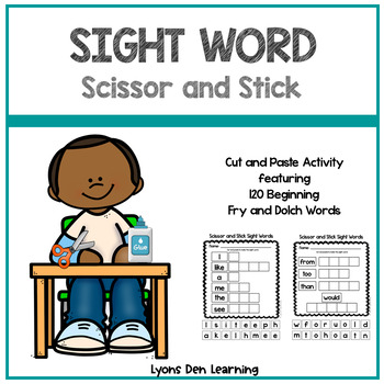 Scissor and Stick Sight Words