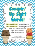 Scoopin' Up Sight Words!  Programmable Word Wall!