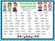 Scooping Up Sight Words - Sight Word Mix Ups for SMARTboar
