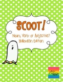 Scoot:  Noun, Verb or Adjective?  {Halloween Edition}