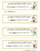 REGULAR VERB TENSES | SCOOT | REVIEW | Task Cards | NO PREP | Grade 3 - 4