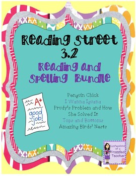 Scott Foresman Reading Street 3.2 Reading and Spelling Bundle