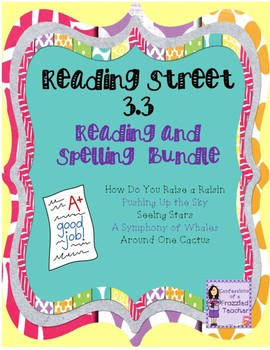 Scott Foresman Reading Street 3.3 Reading and Spelling Bundle