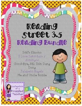 Scott Foresman Reading Street 3.5 Reading Bundle
