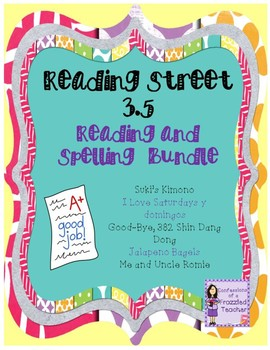 Scott Foresman Reading Street 3.5 Reading and Spelling Bundle