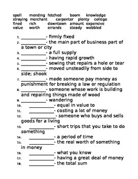 Scott Foresman- Reading Street 3rd Grade Unit 1 Vocabulary Test and Study Guide