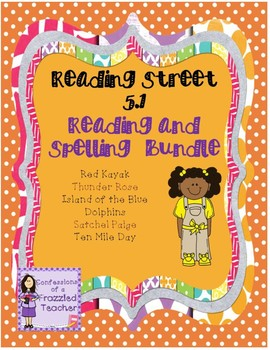 Scott Foresman Reading Street 5.1 Reading and Spelling Bundle