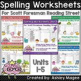 Scott Foresman Reading Street Grade 1 Spelling Worksheets Bundle Units 1-5