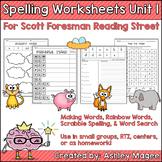 Scott Foresman Reading Street Grade 1 Unit 1 Spelling Worksheets