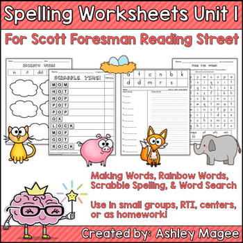 Scott Foresman Reading Street Grade 1 Unit 1 Spelling Worksheets By