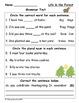 Scott Foresman Reading Street Grammar Tests Bundle : Unit 2