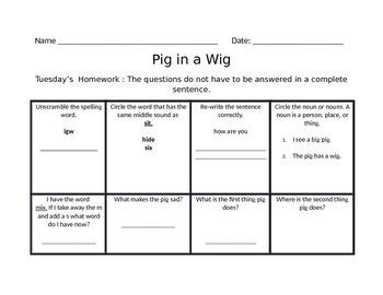 Scott Foresman's Pig in a Wig nightly homework