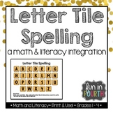Letter Tile Spelling Word Work Station