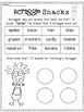 """Scraggles:  Short Vowel A """"Scraggle-ific"""" Literacy Activities"""