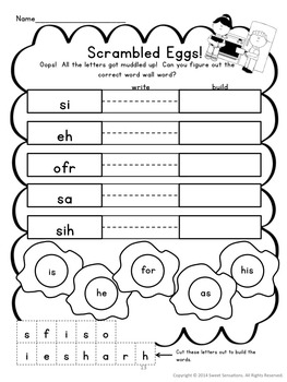 Scrambled Eggs: First Grade Word Wall Activities and Centers (RF.1.3g)