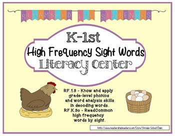 Scrambled Sentences High Frequency Words Literacy Reading