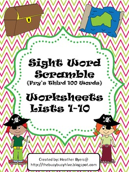 Scrambled Sight Words {using Fry's third 100 words}