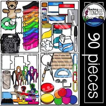 Back to School Supplies Clipart 4 MEGA Set (School Clipart)