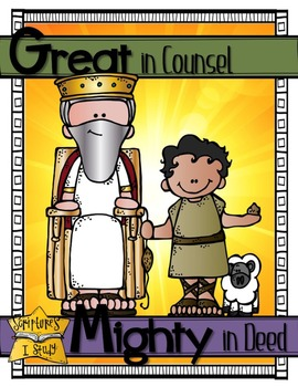 Scriptures I Study: GREAT IN COUNSEL AND MIGHTY IN DEED