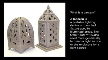 Sculptural Slab Lanterns
