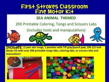 Fine Motor: Sea Animal Classroom Fine Motor Kit for Centers or Therapy