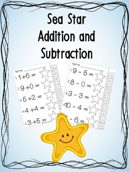 Sea Star Themed Addition and Subtraction